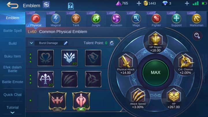 Emblem Physical Max