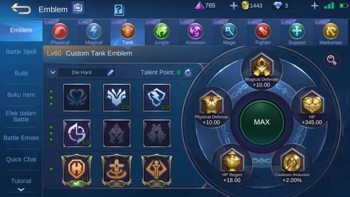 Emblem Tank Max